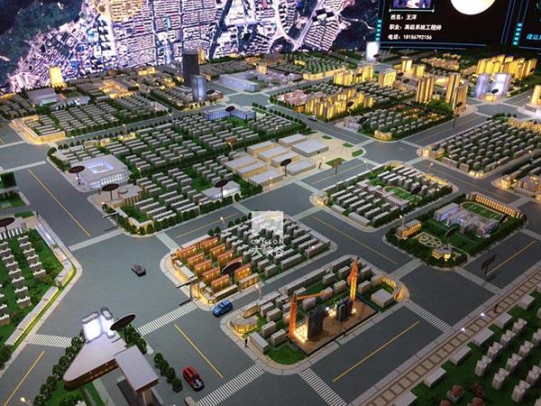 城市规划必威体育app精装版